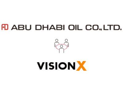 Abu Dhabi Oil Company Switches to VisionX for improved performance and security