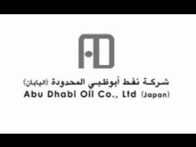 Low Code customers Abu Dhabi Oil Company